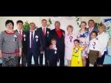 №4 Визитная карточка семьи Долматовых на конкурс