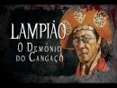 O lado Obscuro de Lampião O demônio do Cangaço DOCUMENTÁRIO