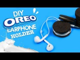 DIY  Oreo Earphone Holder Tutorial - LIFE HACK!