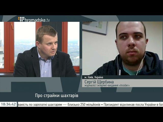 Демчишин: Я оцінював активи Григоришина, тоді і познайомились. Це було 4 роки назад