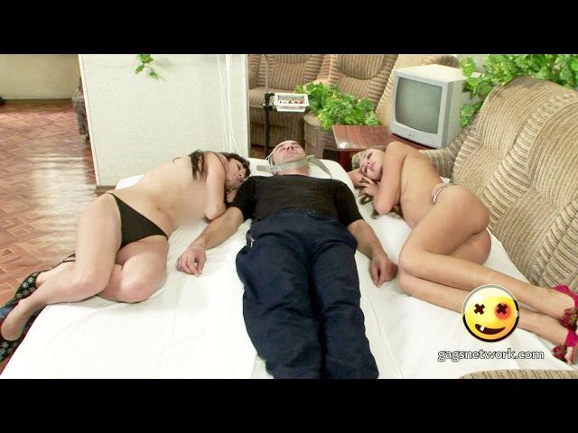 Голые и Смешные Релаксация для мужчин