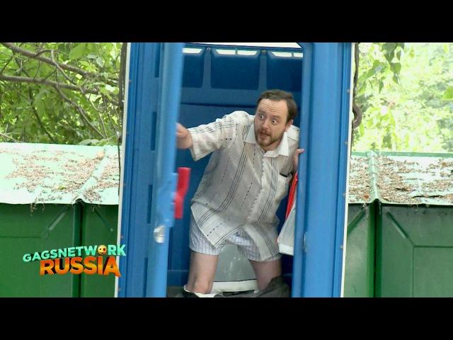 Голые и Смешные Взлетающий туалет