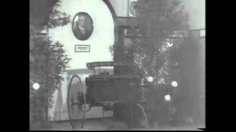 Первые поездки автомобиля Бенца 1886 г