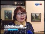 Выставка Марины и Виктора Орловых