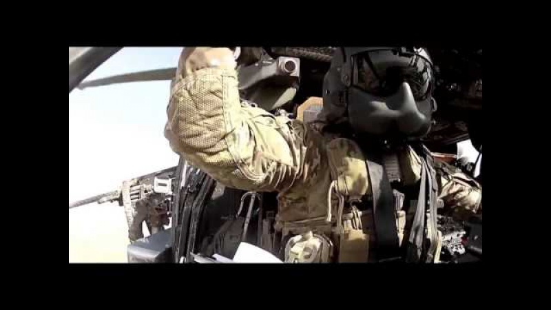 CSAR That others may live Trailer