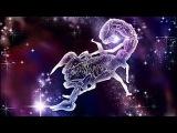 Музыкальный зодиак 08. Скорпион. Гармонизация биополя, подстройка под энергии Па ...