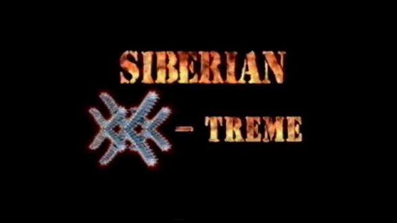 Intro (Siberian xXx-treme 13-14/09/2002, Novosibirsk)