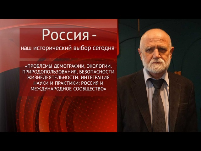 Кочанов Михаил Алексеевич - д.эк.н., профессор. Проблемы интеграции в системе образования