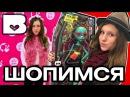 КУКЛО-РАЙ новые куклы Монстер Хай Эвер Афтер Охота на кукол в России Doll Hunting Monster H...