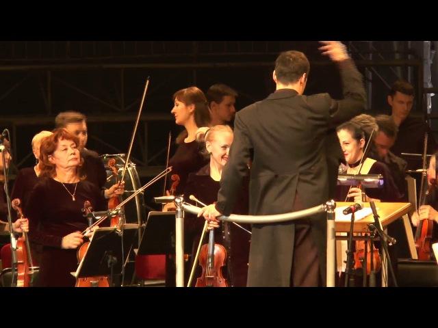 СимфоРок Концерт оркестра и артистов Ростовского государственного музыкального театра