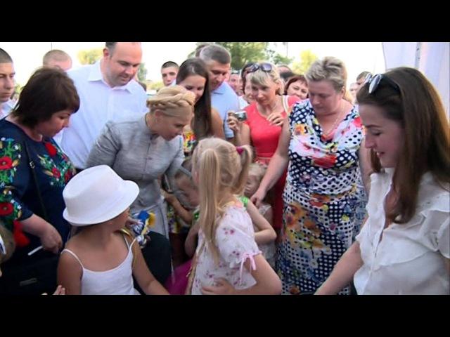 Пріоритетне завдання – побудувати країну для наших дітей (15.07.2016)