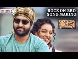 Janatha Garage Telugu Movie Songs | Rock On Bro Song Making | Jr NTR | Mohanlal | Samantha | Nithya