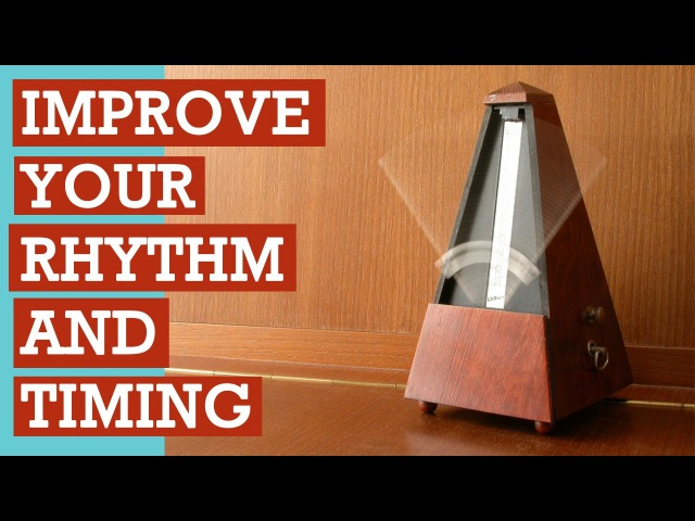 Improve Your Musical Rhythm w Metronome Exercises no instrument needed