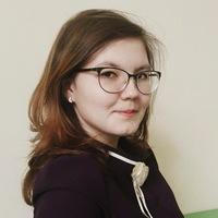 Аня Верховская
