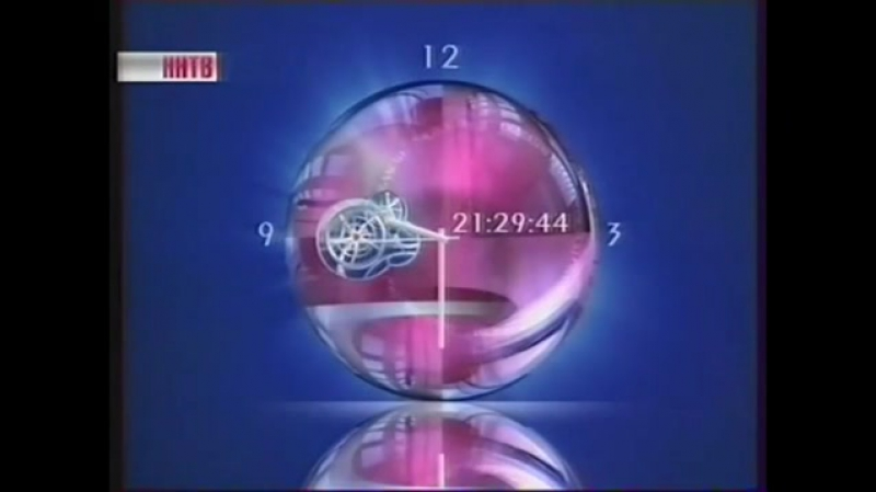 Часы ННТВ г Нижний Новгород 2008 2016