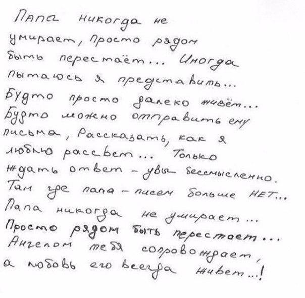 Фото №456240185 со страницы Ангелины Свистуновой