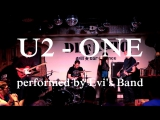 U2 - One (By Evi's Band)