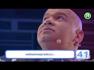 Layah(Ева Бушмина), Потап, Евгений Кошевой, Оля Полякова, Вика с НеАнгелов. 6 сезон. Часть 7