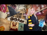 Костюм Гарри Поттера своими руками Гарри Поттер за 15 минут Волшебная палочка Шляпа ведьмы DIY 2015