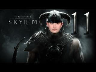 Странствия котомага в мире Skyrim 11 Убиваем Дракона