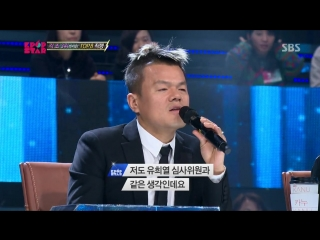 KPOP STAR Season 3 140302 Ep 15/케이팝스타 시즌 3 140302 15회