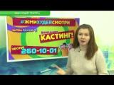 ЖМИХУДЕЙСМОТРИ. Битва полов. 3 сезон