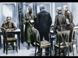 ИУДИН ГРЕХ ФЕВРАЛЯ 1917 ГОДА