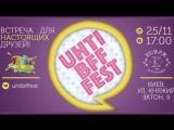 UHTI BFF FEST 2511 17:00