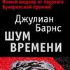 """Все о литературе. Издательство """"Иностранка"""""""