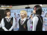 NMB48 6-Shyuunen Kinen YNN Gentei Event 2016-10-12