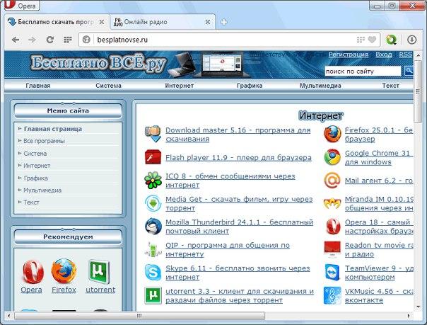скачать последняя версия браузера хром 3