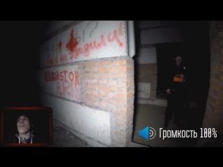 Дима Масленников на ХЗБ (самый стремный момент)