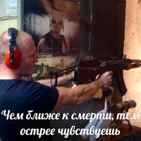 ВКонтакте Александр Гайст фотографии