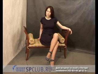w81_14328_Анна - изящная брюнетка ищет знакомства для серьезных отношений в СПб #