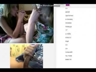Откровенные вирт секс в веб камере милой сашей
