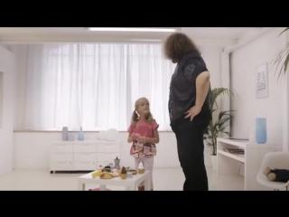 Что может сделать маленькая девочка с брутальным мужчиной?