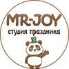Детские аниматоры    Мистер Джой   Екатеринбург
