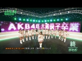140405 AKB48 SHOW! ep24 ~ P2