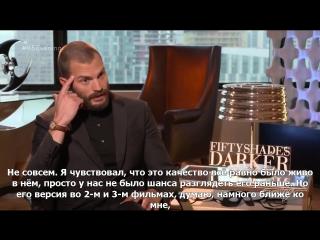 Джейми Дорнан отвечает на вопросы поклонников (03.02.17)