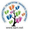 Содружество Педагогов Раннего Развития