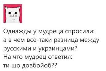 Боевики активно применяют тяжелое вооружение: Широкино обстреляли из 122-мм САУ, Семигорье - из 152-мм артиллерии, Авдеевку и Крымское - из танков, - пресс-центр АТО - Цензор.НЕТ 4888