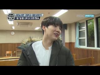 161105 Making Film for Flower Boys Bangtan High School  MBC MUSIC Star Show 360