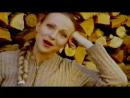 Лена Василёк и Белый День - Деревенька ( 2001 )