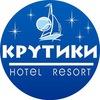 """Отель """"Крутики"""" озеро Тургояк"""