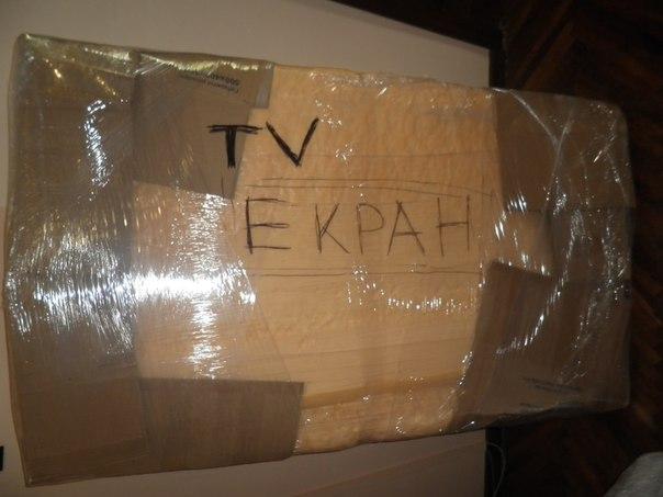 пакування телевізора