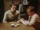 «Двойной капкан» (1985) — Какое совпадение!... И у меня.