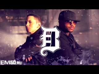 Bad Meets Evil - Fast Lane (eminem50cent.ru)