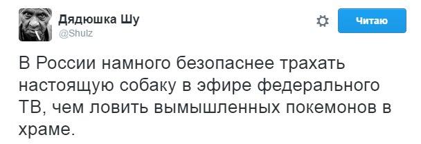 Представитель Минфина США направляется в Европу для переговоров о сохранении санкций против России - Цензор.НЕТ 5984