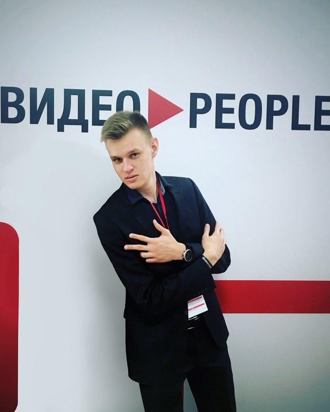 Евгений Камушкин | Томск