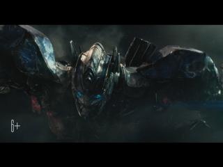 Трансформеры 5: Последний рыцарь. Выбери сторону